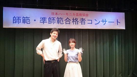 ゲスト演奏の水野さんと柳川。終演後のステージにて!