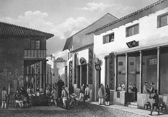 Une rue de Canton. C. Laplace (1793-1875) : la CHINE, dans : Voyage autour du monde sur la Favorite (1830-1832). Et de : Campagne de circumnavigation de la frégate l'Artémise (1837-1840).