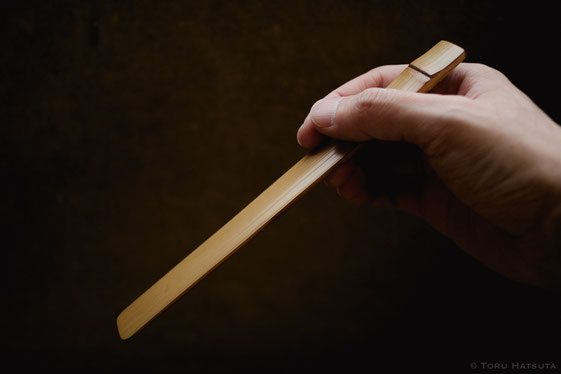 コーヒーを攪拌するパドルを白竹で(竹工芸家 初田徹 作)