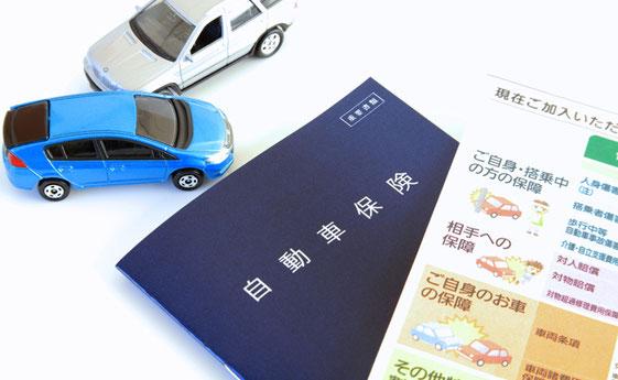 交通事故における自賠責保険の適用
