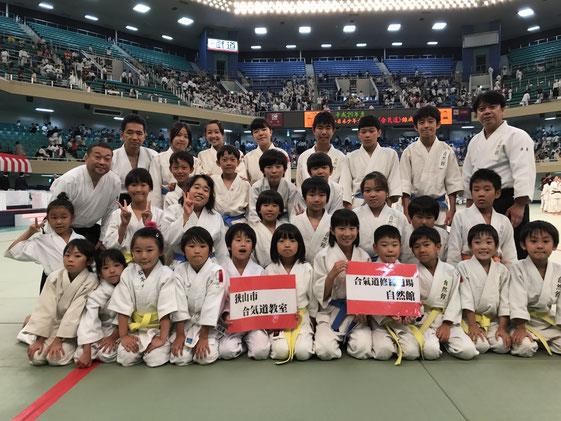 H29・全日本少年少女合気道錬成大会