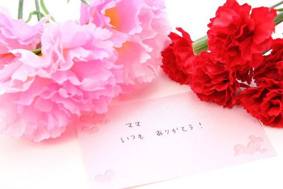母の日の感謝状 文例・例文集