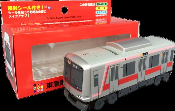 貯金箱 電車型 パッケージ