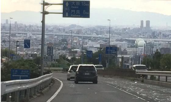 国道163号線 清滝峠より大阪平野を望む (筆者撮影)