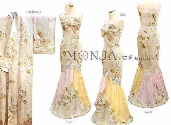 着物から製作した、マーメイドラインのドレス