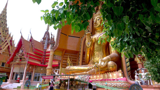Temple Wat Tham Sua
