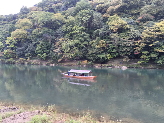 Family Friendly Walks in Kyoto, Japan - Arashiyama Park