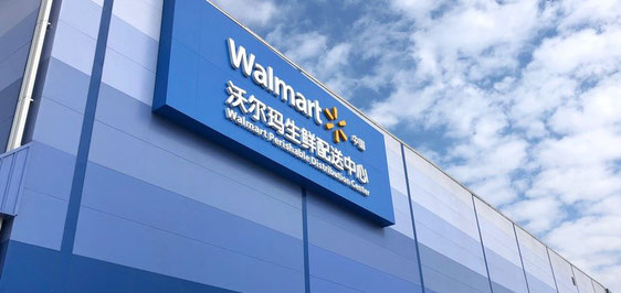 Walmart's South China Fresh Food Distribution Centre in Dongguan