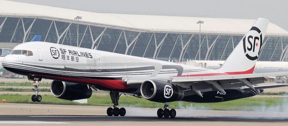 SF Airlines operates a fleet of 29 B757 freighters