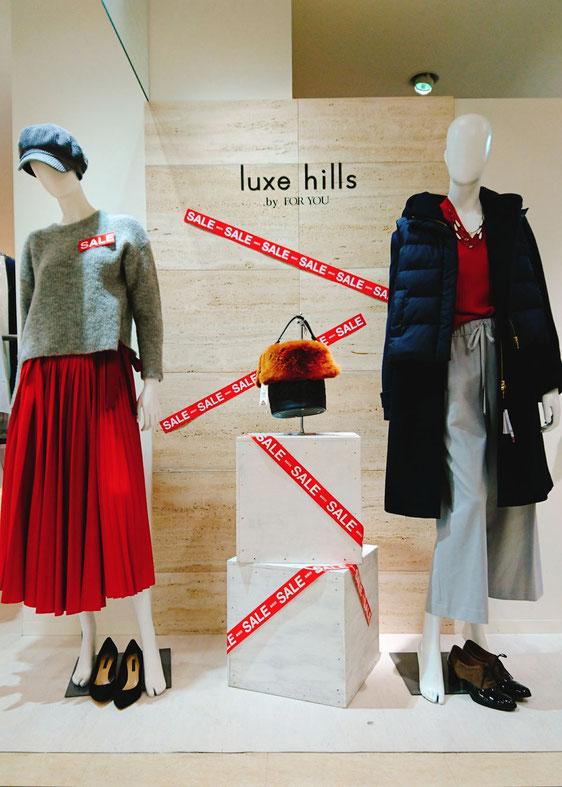 luxehills