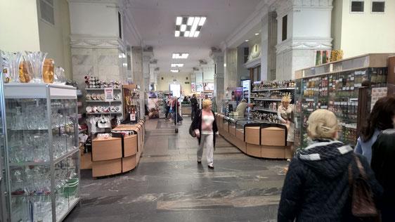 Wochenendausflug nach Minsk. Hier ins Kaufhaus Gum