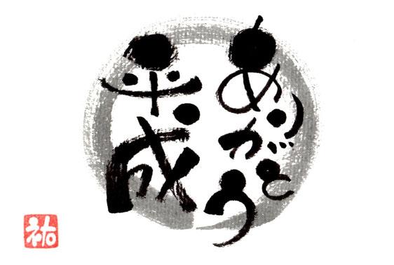 平成 大垣 ランチ 大垣駅 飛騨牛 蕎麦