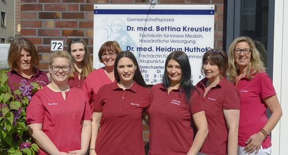 Das Team der Hausarztpraxis Dr. Bettina Kreusler und Dr. Heidrun Huthoff in Bremen Walle - www.hausarztpraxis-kreusler-huthoff.de
