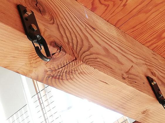 陶芸家 ブログ 焼き物 陶芸作品 茨城県笠間市 ブランコ 手作り 正月 木工 遊具 子供の遊び 金具 溶接