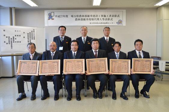 日本工業経済新聞社「埼玉建設新聞」様より頂戴しました