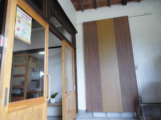 中島建具センター 七尾市中島町