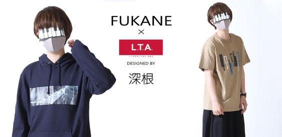 Fukane × LIVERTINE AGE コラボレーション企画