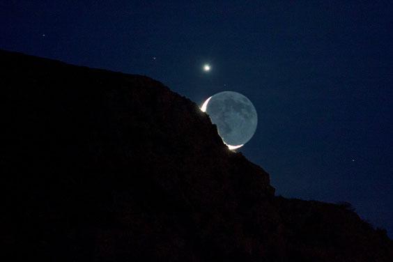 Mjesec i Venera 26.2.2014.