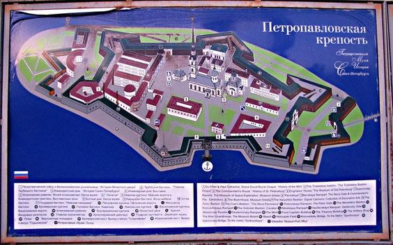 Петро-Павловская крепость, г.Санкт-Петербург, РФ.