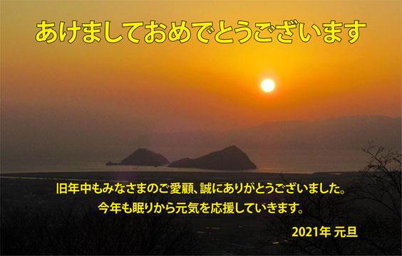 あけましておめでとうございます / マニステージ福岡