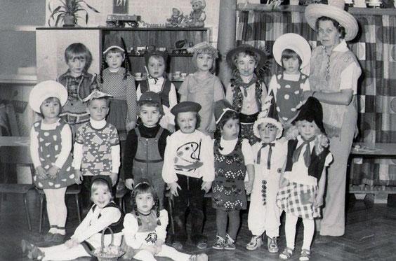Fasching im Kindergarten im Schulweg 1979 - Sammlung Katja Leifer