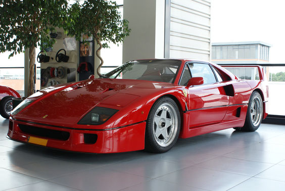 Ferrari F40 - by Alidarnic