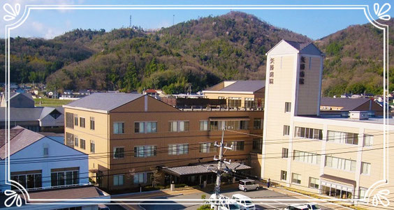 矢掛町国民健康保険病院