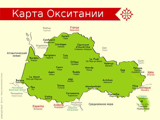 Карта Окситании
