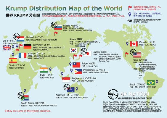 KRUMP世界分布図 2015年4月現在