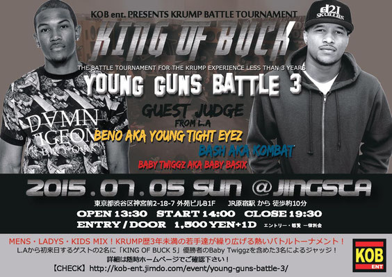 YOUNG GUNS BATTLE 3