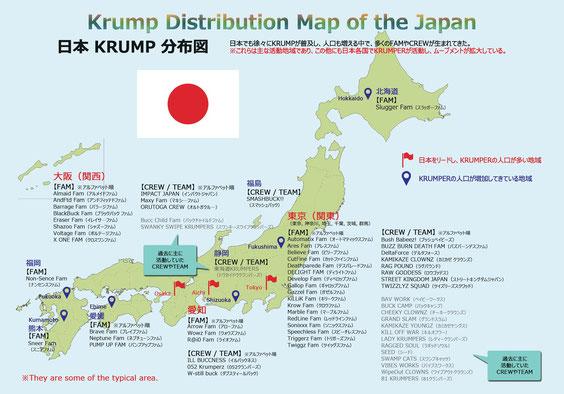 KRUMP日本分布図 2015年4月現在