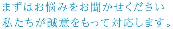 京都脳梗塞リハビリセンターは誠意を持って対応します。