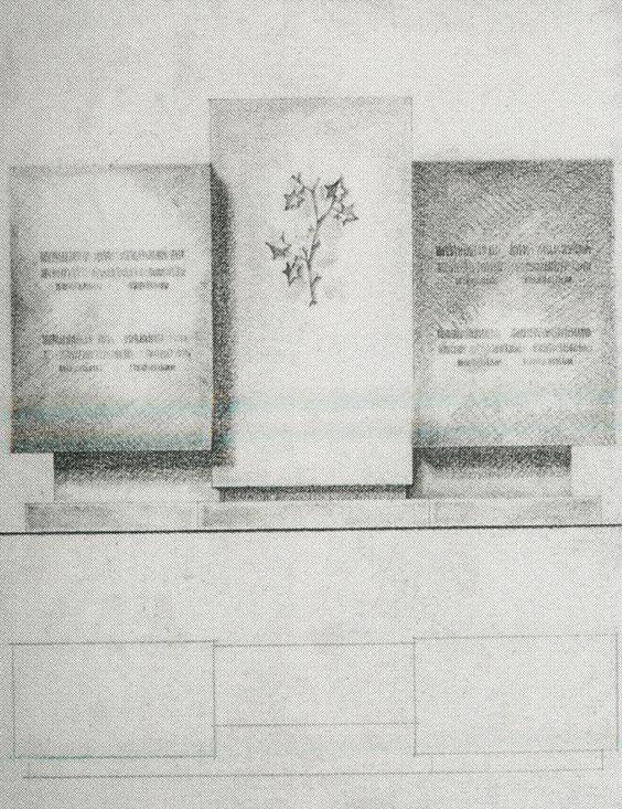 Grabmalentwürfe für den Heger Friedhof in Osnabrück, Entwurfszeichnung, 1926, (B 43/1), aus Baugestaltung Museum Wiesbaden, S.151, © Museum Wiesbaden, Archiv Friedrich Vordemberge-Gildewart