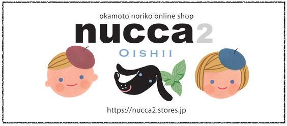 nucca2 oishii