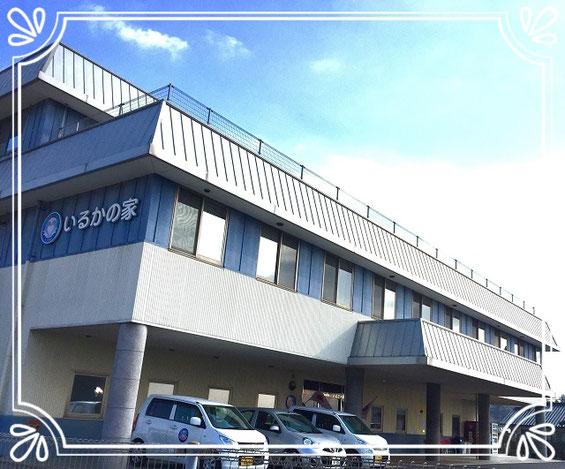 医療法人福嶋医院 介護老人保健施設いるかの家リハビリテーション