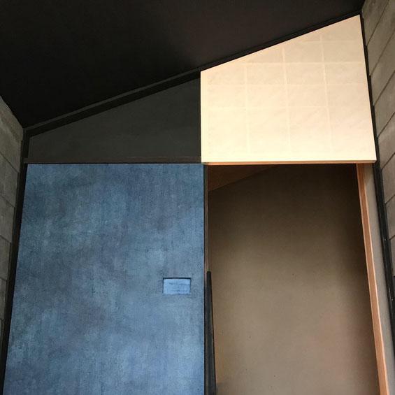 能登仁行和紙 壁紙 草木染紙 藍染 自然素材 シマヤステイズ