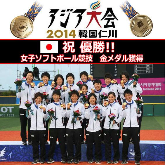 下段一番左が永吉選手
