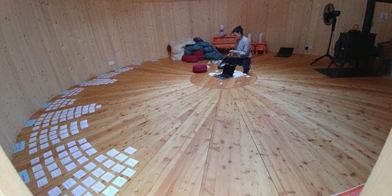 Training Design in der Holzjurte