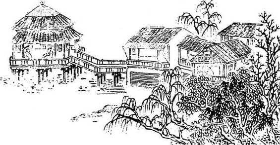 Domaine. Henri Maspero (1883-1945) : Contribution à l'étude de la société chinoise à la fin des Chang et au début des Tcheou. Bulletin de l'École française d'Extrême-Orient, tome 46 n°2, 1954