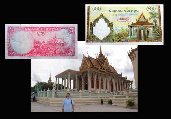 5 y 500 riels Camboya desde Palacio Real Phnon Pehn