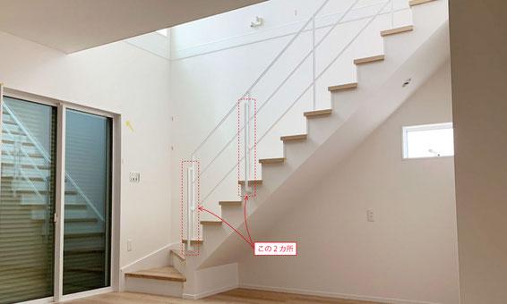 ストリップ階段・スケルトン階段に強度あるアイアン手すりを