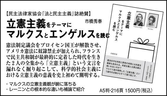 週刊読書人 2020年7月24日号