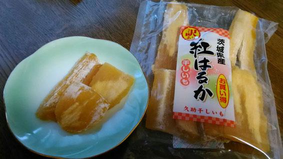 お客様からの頂き物・干芋の写真