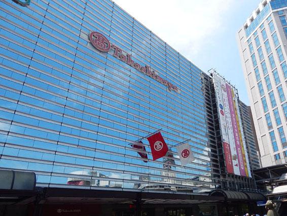 JR横浜駅 西口駅前 横浜タカシマヤ