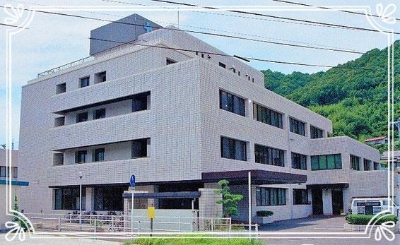 医療法人緑十字会 笠岡中央病院