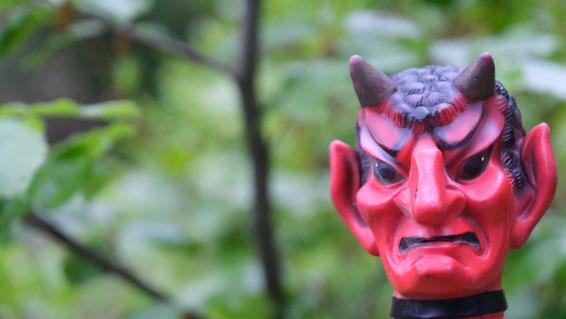 Teufel Foto: Ulrich Melzer