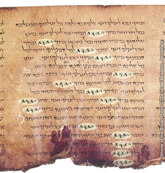 Le Tétragramme YHWH en écriture paléo-hébraïque dans les Psaumes 133 et 134 du rouleau 11Q5 datant du premier siècle de notre ère. Grotte de Qumrân 11. Le grand rouleau des Psaumes 11Q5 est composé de 5 morceaux de cuir cousus ensemble et mesure 4,253 m.