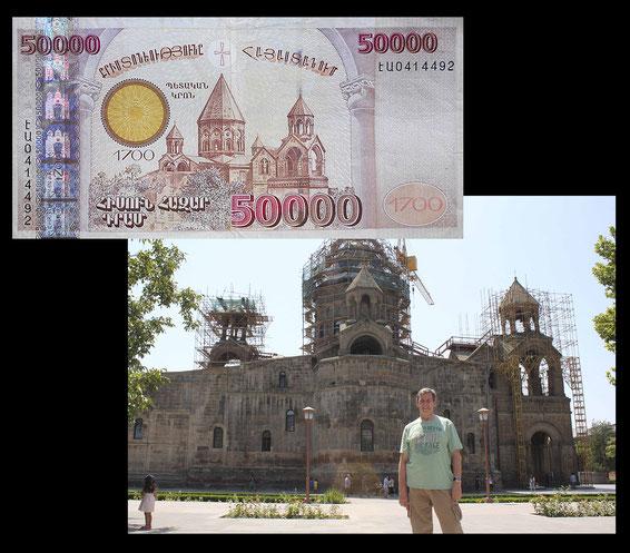50.000 dram Armenia desde Catedral de Echmiadzin