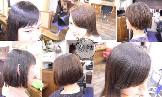綱島・元住吉・日吉で自然な仕上がりのショートスタイル(ショートボブ&メンズ&前髪)の縮毛矯正が専門の美容師ゆうき