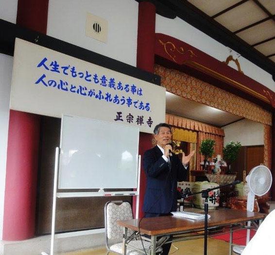 △講演「「ホトトギス」松山から東京へ」を語る松浦巻夫氏 6月例会